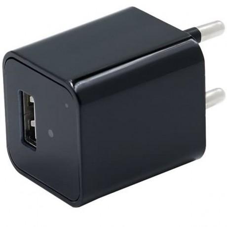 Chargeur à caméra espion détecteur de mouvement